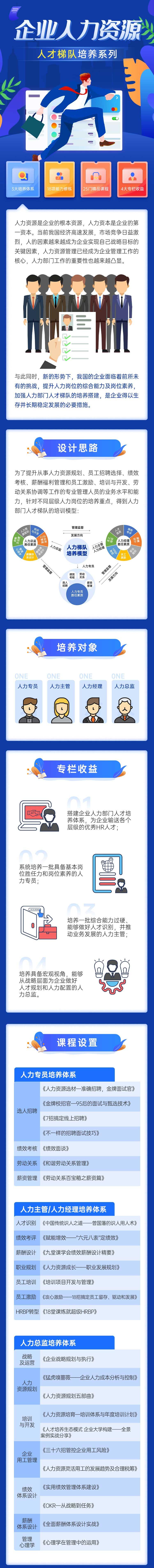 https://hs-1253359580.cos.ap-guangzhou.myqcloud.com/newhdp/live_cover/7088/5618b24dc83dc363f7b1c193193757a7.jpeg