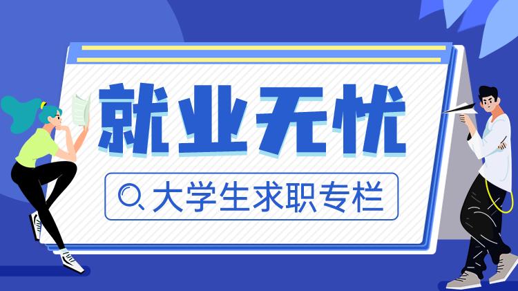 整村授信 —银农互联金融构建项目